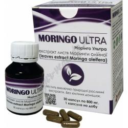 Морінго Ультра, Шігру, 30 кап., (800мг екстракт), допомогає зміцненню організму, Moringa Oleifera, Моринга, Аюрведа