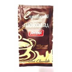 Натуральный горячий шоколад Ямуна