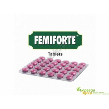 Фемифорте, 75 табл., противовоспалительное средство, Чарак, Femiforte Charak