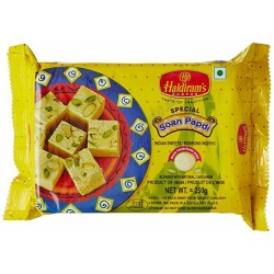 Соан Папді популярні Індійські солодощі 250 г, тають у роті, Soan Papdi Haldiram's, Аюрведа