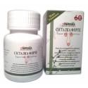 Систалка Sistalka Винаяка Vinayaka при заболеваний уро-генитальной сферы и мочекамнной болезни, Аюрведа