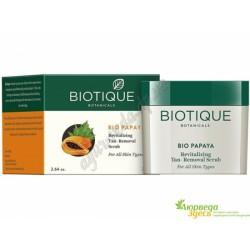 Скраб для лица Биотик Био Папайя для всех типов кожи, Biotique Bio Papaya Exfoliating Face Wash