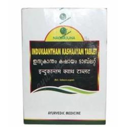 Индуканта Кашая Индуканта Кватха, улучшающее пищеварение и иммунитет средство, Indukanta Kashaya, Indukanta Kwatha