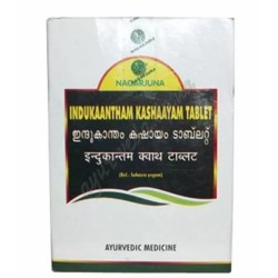 Розпродаж! Індукантам кашаям 100 таб. Нагарджуна, Indukanta kashaya, Indukanta kwatha Nagarjuna, Индуканта кашая,