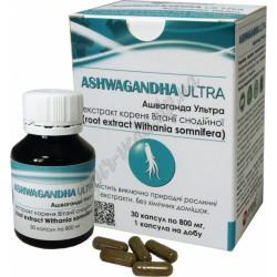 Ашвагандха, Ашваганда Ультра, Вітанія, 30 кап., (800мг екстракт), допомогає зміцненню організму, Ashwagandha, Withania