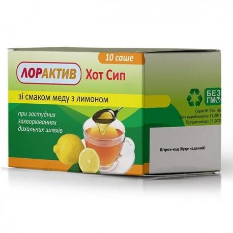 Хот Сип зі смаком Меду з Лимоном, Лорактив Хот Сип, Loractive, 10 саше, Аюрведа,