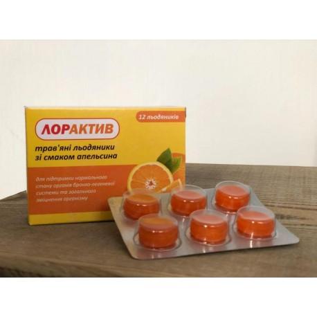 Трав'яні льодяники зі смаком Апельсину Лорактів, Loractive, Аюрведа,