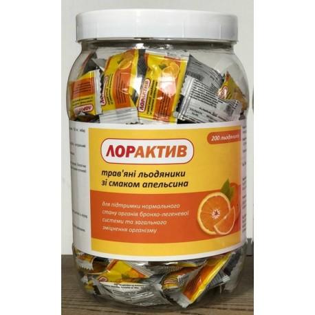 Трав'яні льодяники зі смаком Апельсину 10 шт., Лорактів, Loractive, Аюрведа,