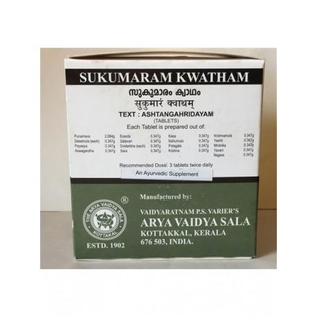 Сукумара Кватхам, 100 таб, Коттаккал, Sukumaram Kwatham, Kottakkal Ayurveda, нормализует работу женской репродуктивной системы,
